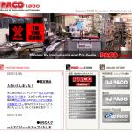 DJ PACO - 静的なHTMLで構築。