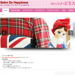 Salon De Happiness - 静的なHTMLで構築。