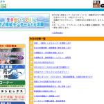 横須賀市 - 静的なHTMLで構築。