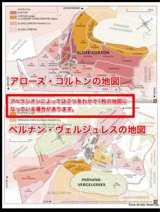 BIVBサイトのアペラシオン地図