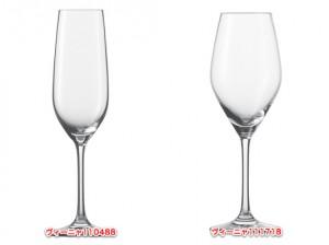 ショット・ツヴィーゼルでのシャンパーニュグラスの例